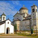 Экскурсия «Четыре храма» — Острог, Цетинье, Дайбабе и Вознесения Христово в Подгорице